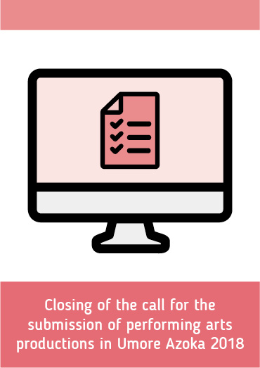 closing of the call for the submission