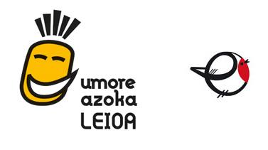 Umore Azoka Leioa